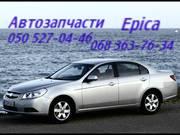 Chevrolet Epica Шевроле Эпика запчасти панель передняя, телевизор.