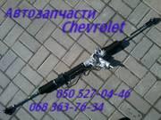 Шевроле Эпика рейка рулевая, тяга, Chevrolet Epica